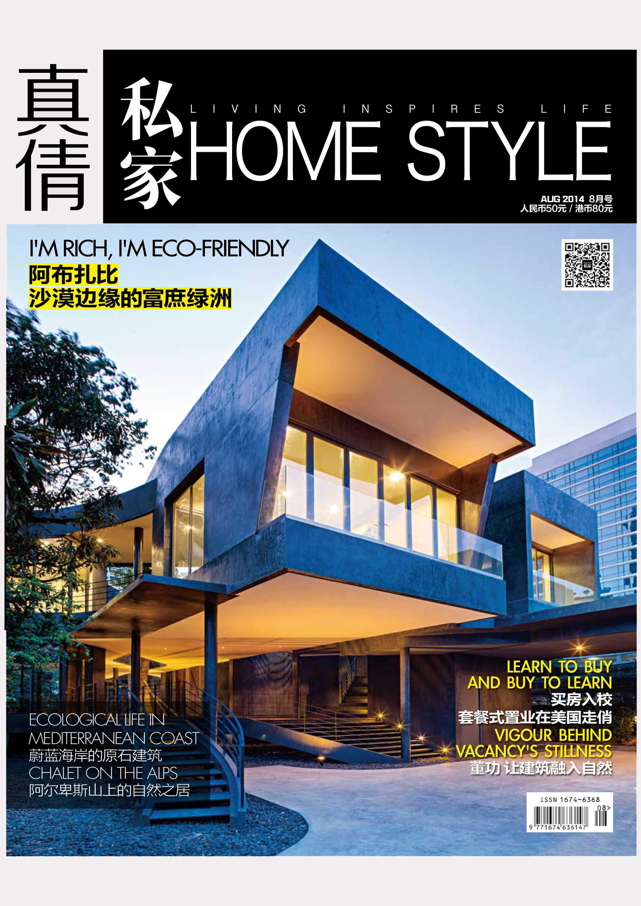 Home Style China
